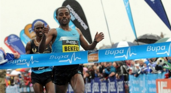 Hvilken innspurt, hvilken fight, hvilke løpere!  Bildet er fra hjemmesiden